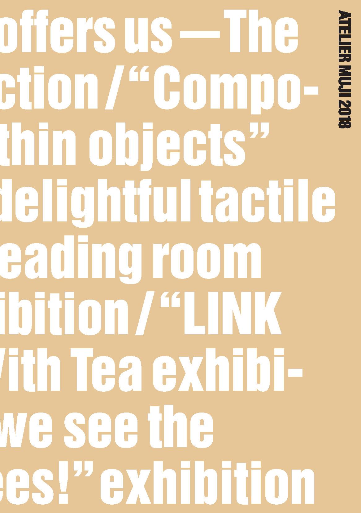 """Couverture de la publication """"Atelier Muji Ginza 2018"""""""